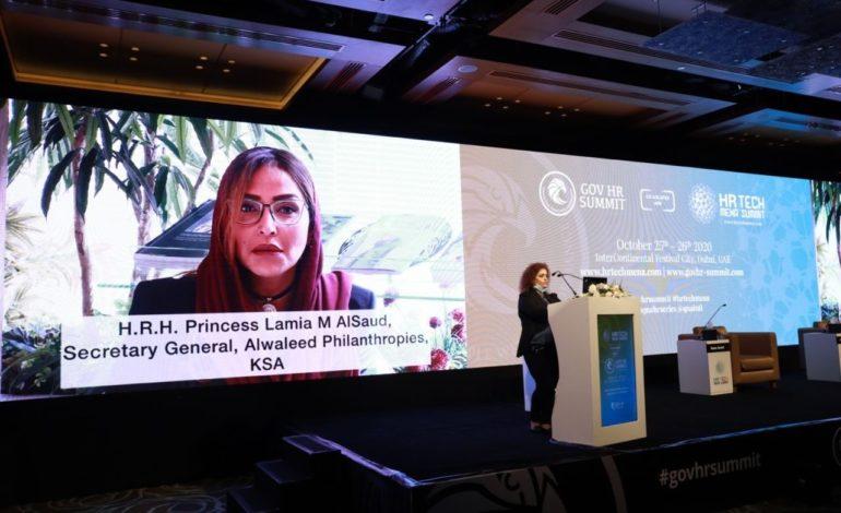 """""""الأميرة لمياء بنت ماجد آل سعود تحصل على جائزة أفضل قيادي لاستراتيجية """"الموظف أولا"""