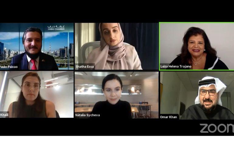 غرفة دبي تعرض قصص نجاح سيدات أعمال الإمارات والبرازيل في قيادة التحول الرقمي لقطاع التجزئة