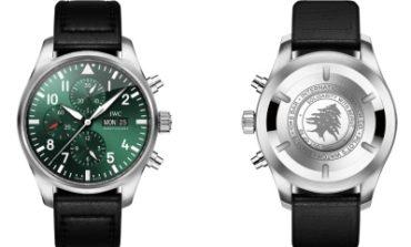 """دار أي دبليو سي شافهاوزن تطلق نسخة خاصة من ساعة بايلوت كرونوغراف  بعنوان """"نتضامن مع بيروت"""""""