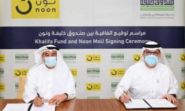 """شراكة بين """"صندوق خليفة"""" و """"نون"""" ضمن مبادرة التمكين الإلكتروني لدعم """"الشركات"""" في أبوظبي"""