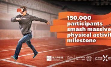 150 ألف مشترك من مختلف أنحاء المملكة يحتفلون بتحقيق 10 مليارات خطوة في مبادرة #تحرّك_والعب