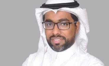 الدور الحيوي لتقنية الجيل الخامس في تعزيز عملية التحول الرقمي في المملكة العربية السعودية
