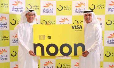 شراكة استراتيجية تجمع بنك «المشرق» و«نون» لدعم الدفع الرقمي بالإمارات