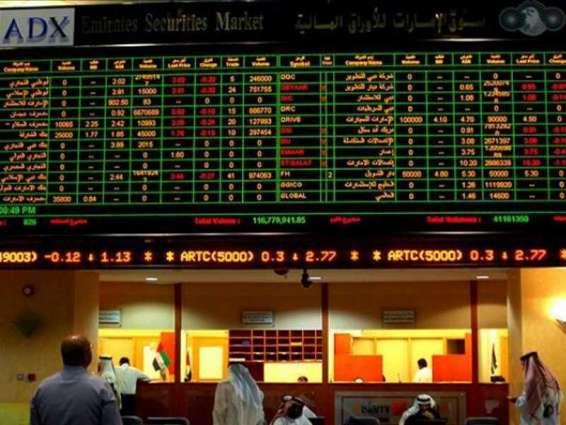 سوق أبوظبي للأوراق المالية يدرج أسهم سواعد القابضة في منصة السوق الثاني