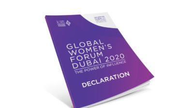 مؤسسة دبي للمرأة تصدر تقرير نتائج أعمال وتوصيات منتدى المرأة العالمي - دبي 2020