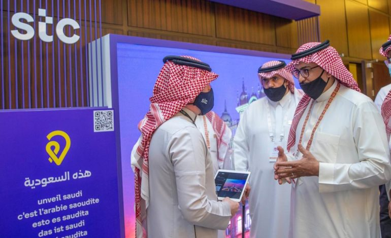 STC ساهمت بتوفير تقنية الجيل الخامس للمركز الإعلامي الدولي لقمة العشرين
