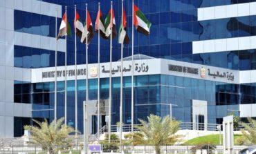 ارتفاع الإعانات المالية في الإمارات إلى 21.6 مليار درهم خلال 6 أشهر