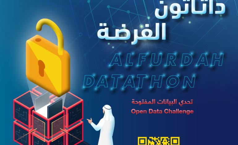 """جمارك دبي تطلق """"داتاثون الفرضة"""" لتطوير برمجيات مبتكرة"""