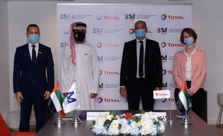 """لخدمة العلامة التجارية إحدى شركات المسعود تبرم اتفاقية توزيع مع """"توتال للتسويق الشرق الأوسط"""