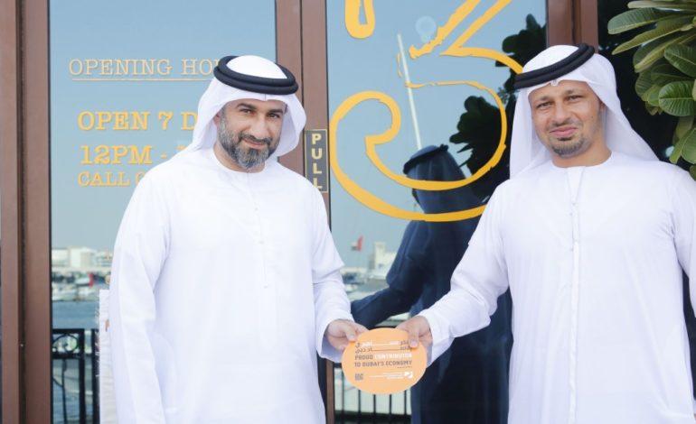 """""""مؤسسة محمد بن راشد لتنمية المشاريع"""" تواصل زياراتها الميدانية للوقوف على احتياجات رواد الأعمال"""