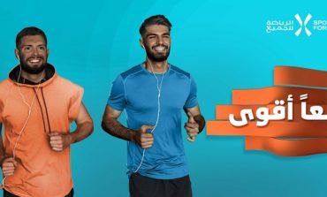 لنفكر معاً! من هو الشخص المناسب ليشاركك التمارين الرياضية؟