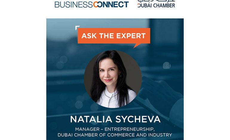 """""""اسأل غرفة دبي"""" تناقش طرق دعم المشاريع الناشئة وإدارة التكاليف التشغيلية للشركات الجديدة"""
