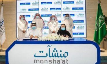 اتفاقية تعاون بين «سامبا» و «منشآت» لإطلاق برنامج تمويل الامتياز التجاري للمنشآت الصغيرة