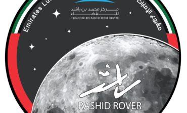 مركز محمد بن راشد للفضاء يكشف عن الشعار الرسمي لمشروع الإمارات لاستكشاف القمر