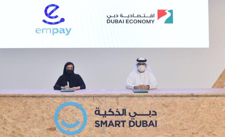 """اقتصادية دبي تطلق تطبيق """"إيمباي"""" لتمويل الرخص التجارية خلال 5 دقائق"""