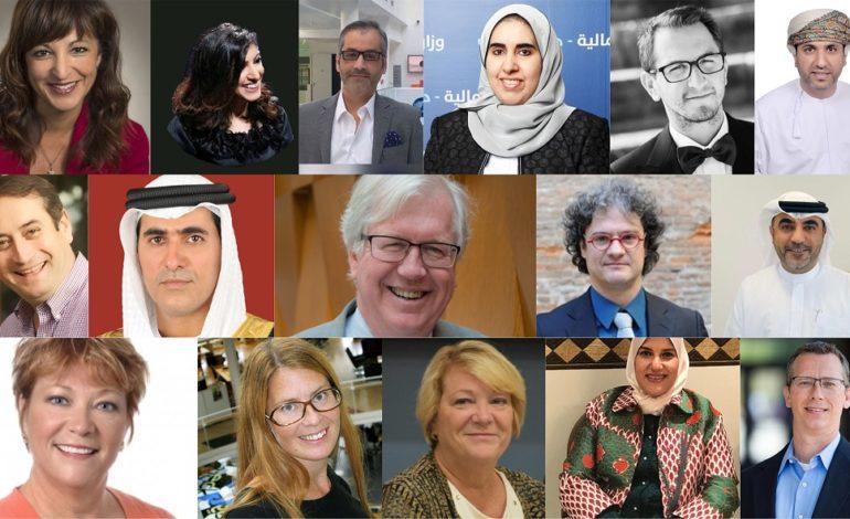 مؤتمر الافتراضي العالمي لدعم منظومة الابتكار والإبداع وريادة الأعمال لعام 2020
