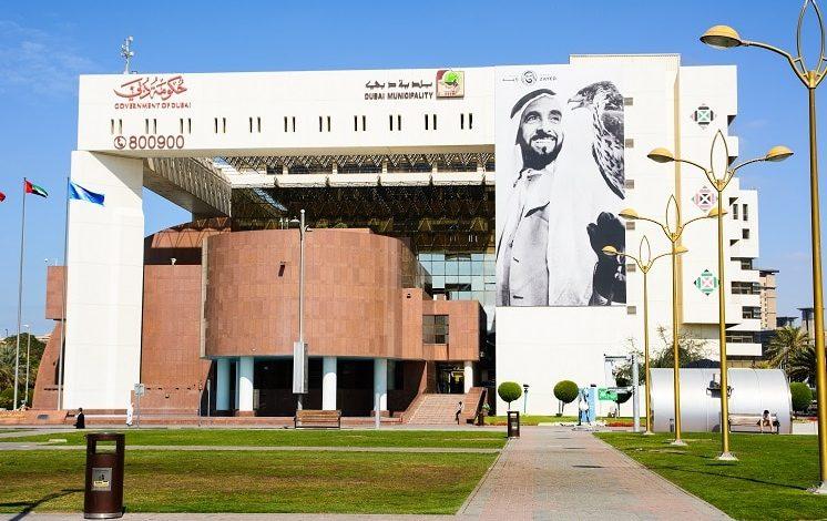 بلدية دبي تدعم قطاع الأعمال من خلال إعفاءات من الغرامات المضاعفة