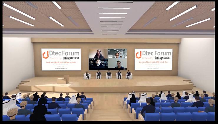 """""""دبي للسيليكون"""" تستعرض تأثير جائحة كورونا على قطاع التجارة الإلكترونية خلال منتدى """"ديتك"""""""