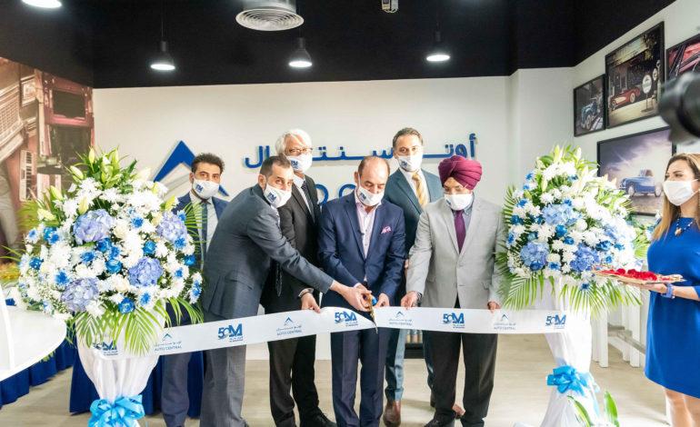 """مجموعة المسعود تدشن مركز """"أوتوسنترال"""" لخدمات صيانة السيارات في دبي"""