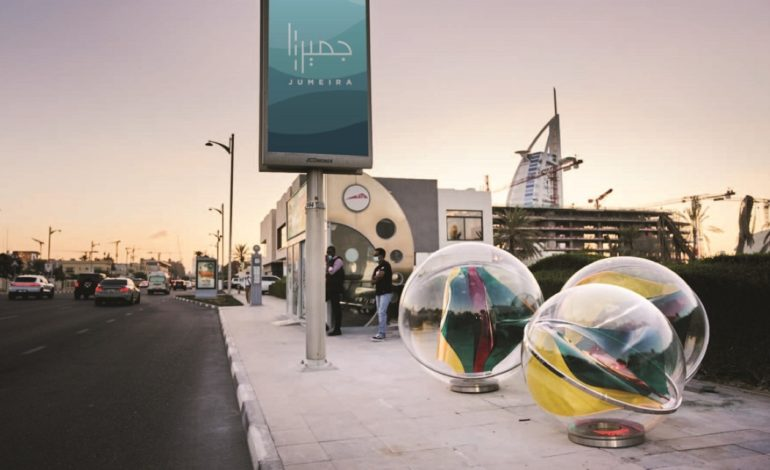 """""""براند دبي"""" يطلق 8 مجسمات إبداعية مستوحاة من ذاكرة جميرا"""