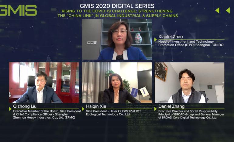 """خبراء صينيون يؤكدون أن توظيف التكنولوجيا الرقمية يساعد الشركات على تخطي تداعيات """"كورونا"""""""