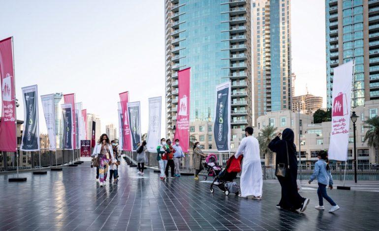 مهرجان دبي للتسوق يدعم السياحة الداخلية ويسهم في تحقيق أهداف استراتيجيتها