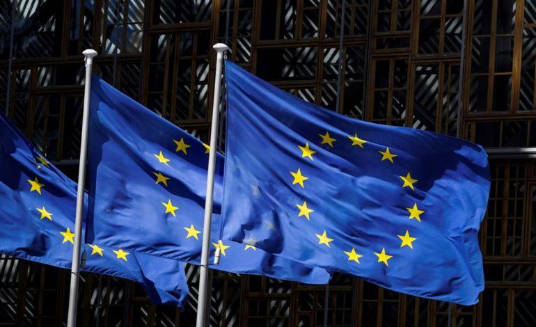 استراتيجية جديدة للأمن الرقمي للإتحاد الأوروبي