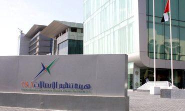 الإمارات أول دولة في الشرق الأوسط تطلق نطاق 500 ميجاهرتز إضافية لشبكات الواي فاي