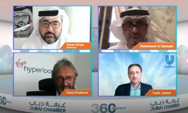 غرفة دبي تناقش مستقبل سلاسل الإمداد والتوزيع وأهمية التحول الرقمي بالقطاع