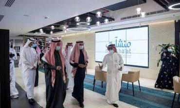 """""""منشآت"""" تنظم لقاءً إعلامياً بعنوان """"مواكبة التطلعات نحو مجتمع سعودي ريادي"""""""