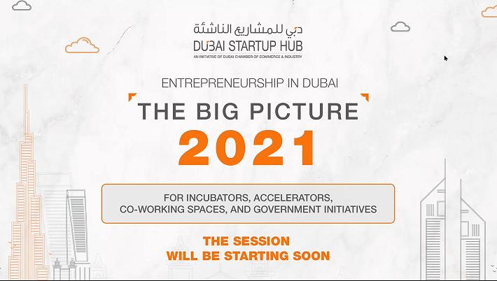 مجتمع رواد الأعمال في دبي يناقش خطط ومبادرات دعم الشركات الناشئة في 2021