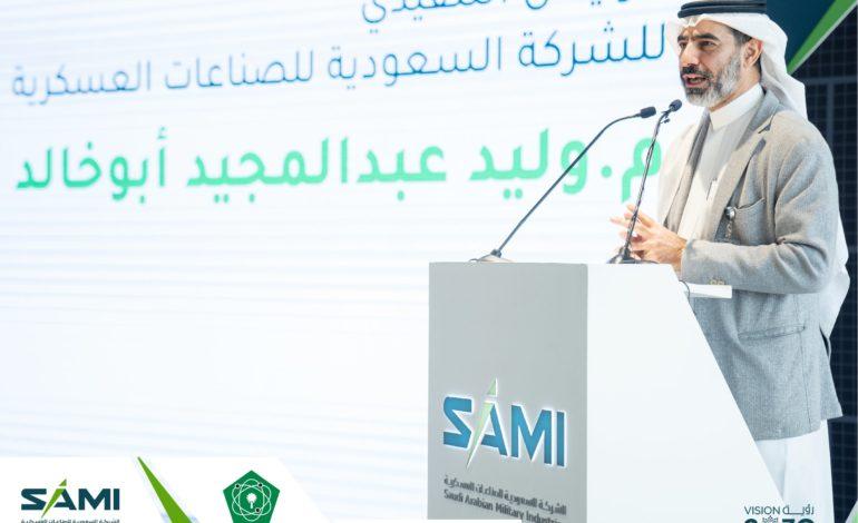الشركة السعودية للصناعات العسكرية SAMI تستكمل استحواذها على شركة الإلكترونيات المتقدمة AEC