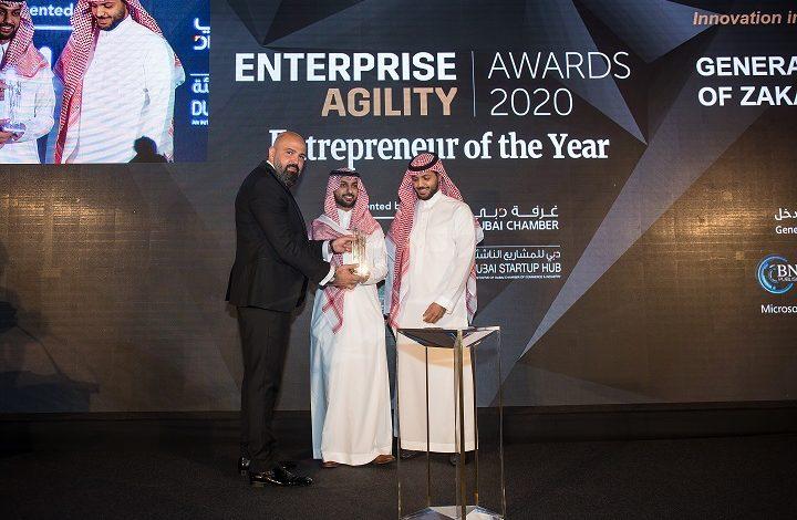 هيئة الزكاة والدخل تفوز بجائزة استراتيجية الاتصال والتواصل لعام 2020 ضمن جوائز  Agility Awards من مجلة Entrepreneur