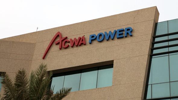 """ابيكورب تقدم لشركة """"أكوا باور"""" تمويل مرابحة بقيمة 125 مليون دولار لمدة 5 سنوات"""