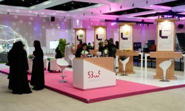 """سيدات أعمال الشارقة أطلق 3 مبادرات و5 ورش إلكترونية ونظم 14 جلسة ضمن مبادرة """"زيارات المجلس"""