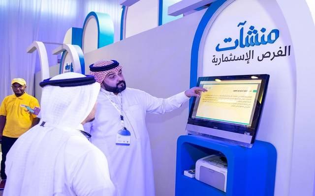 """""""570 مليون ريال قيمة الاستثمارات في الشركات الناشئة السعودية بنمو تجاوز 55% خلال عام"""