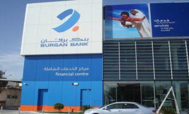 بنك برقان ينوي استرداد سندات دين مساندة لرأس المال صادرة سنة 2016 بقيمة 100,000,000 دينار كويتي
