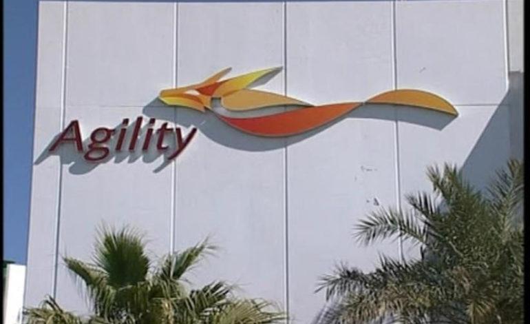 أجيليتي تستثمر35مليون دولار أمريكي في شركة كوينز جامبيت