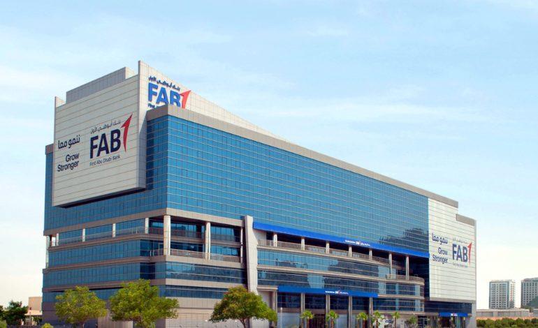 """""""أبوظبي الأول"""" يوقّع اتّفاقيّة نهائيّة للاستحواذ على 100% من رأسمال بنك عوده مصر"""