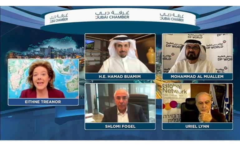 غرفة دبي تبحث فرص التعاون المشتركة والشراكات الاستثمارية مع إسرائيل في قطاعات النقل البحري والعمليات اللوجستية والتكنولوجيا