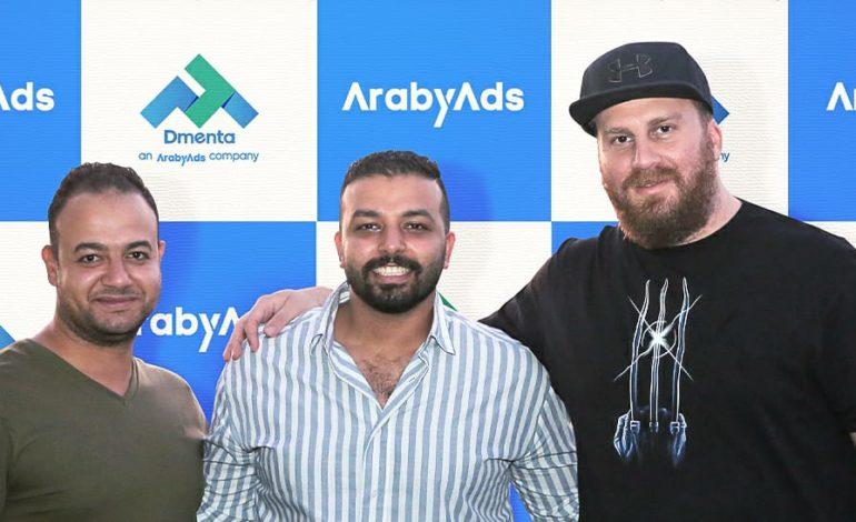 عربي آدز تٌعزز تكنولوجياتها للتسويق عبر المؤثرين عن طريق الاستحواذ على Dmenta