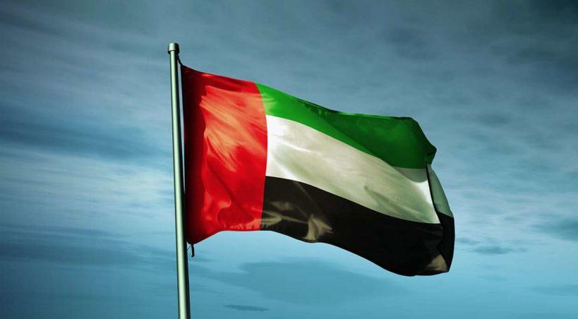 """""""الخميس"""" أول أيام عيد الفطر السعيد في الإمارات"""