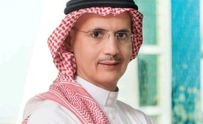 إطلاق تطبيق The Family Office في المملكة العربية السعودية