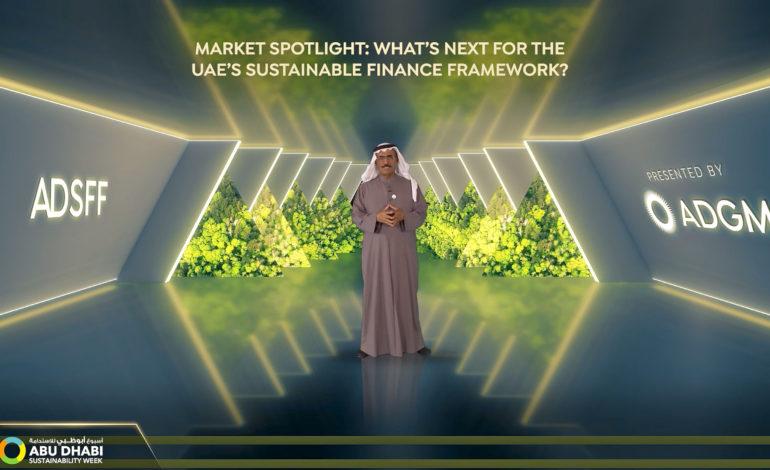 ملتقى أبوظبي للتمويل المستدام يناقش إعادة بناء الاقتصادات العالمية عن طريق نهج مستدام ومرن
