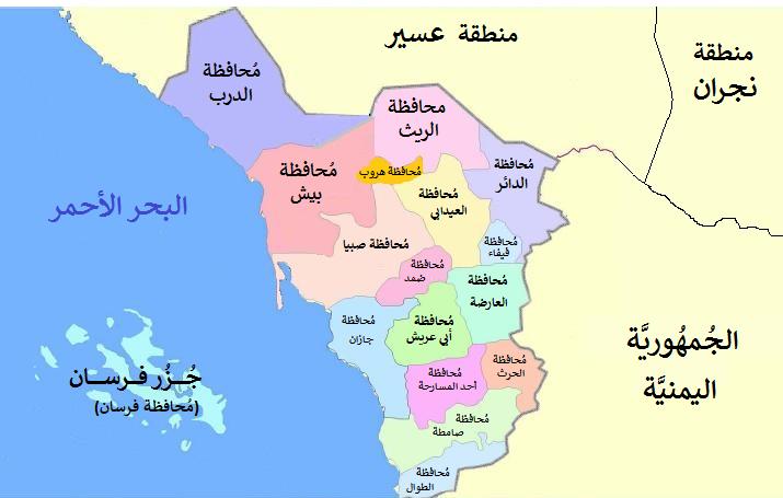 أمانة منطقة جيزان تطرح 6 فرص استثمارية بعدد من المواقع