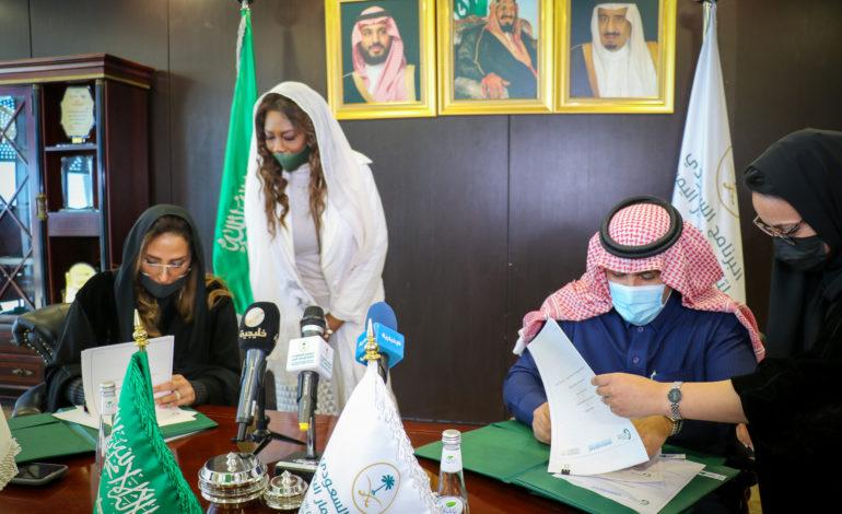 """لتحقيق استفادة 4860 فردًا بقطاعي الإسكان والتعليم في اليمن مؤسسة الوليد للإنسانية و""""إعمار اليمن"""" يوقعان اتفاقيتين تنمويتين"""