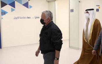 العاهل الأردني يفتتح مستشفى الشيخ محمد بن زايد الميداني في مدينة العقبة