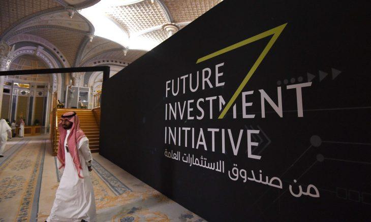 """صندوق الاستثمارات العامة يُطلق شركة """"كروز السعودية"""" لتطوير قطاع السياحة البحرية في المملكة"""