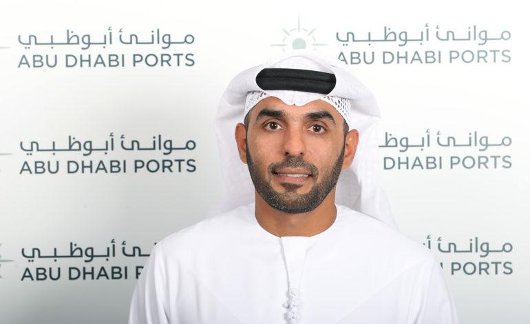 موانئ أبوظبي تواصل دعم الشركات في مناطقها الصناعية والاقتصادية بحزم مساعدات إيجارية جديدة خلال 2021