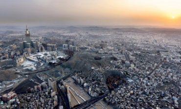 """عقارات الدولة"""" تطرح منافستين على مشروعين بمكة المكرمة والمدينة المنورة"""
